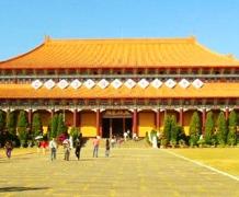 Буддийский комплекс Фокуангшан с монастырем