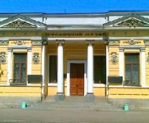 Исторический музей им. Д.И. Яворницкого