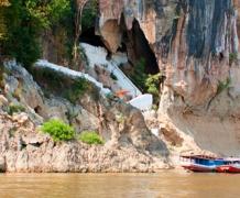 Пещеры Пак У