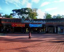 Национальный зоопарк Zoo Negara
