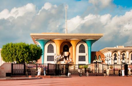 Королевский Дворец Аль-Алам