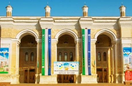 Театр оперы и балета имени Алишера Навои