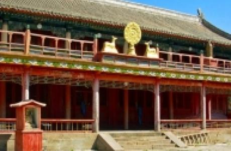 Монастырь Амарбаясгалант