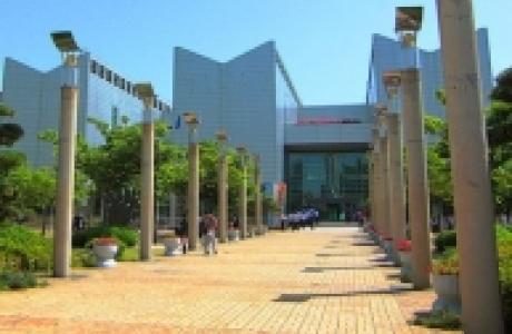 Пусанский художественный музей
