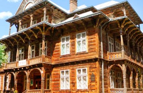 Музей Михаила Биласа