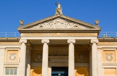 Музей Ашмола