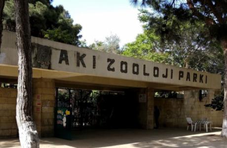 Бакинский зоопарк