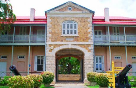 Музей Барбадоса