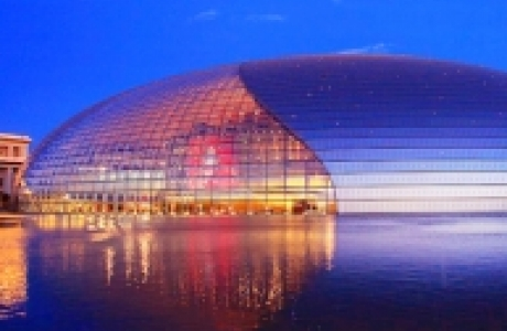 Государственный Большой Театр Китая