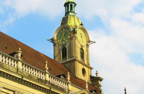 Барочная Церковь Святого духа