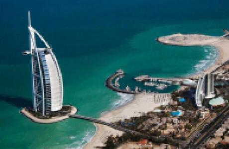Burj Al Arab Hotel photo
