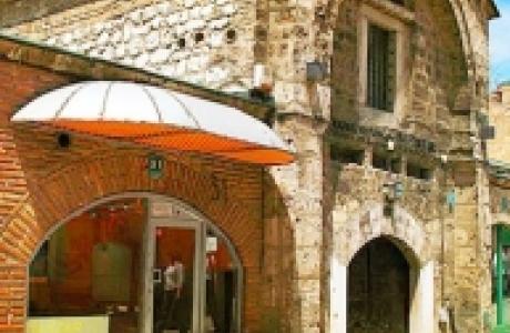Исторический Музей Бруса-Безистан