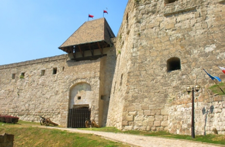 Крепость Эгервар