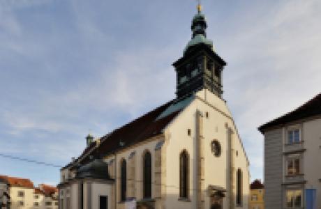 Собор святого Эгидия фото