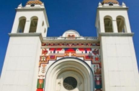 Кафедральный собор Сан-Сальвадора