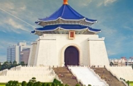 Мемориальный зал Сунь Ятсена и Мемориальный зал Чан Кайши