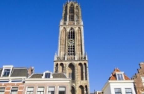 Кафедральный собор Утрехта