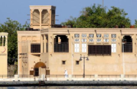 Sheikh Saeed al-Maktoum's House photo