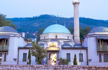 Императорская мечеть в Сараево