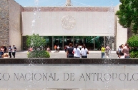 Антропологический музей