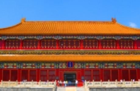 Императорский дворец Пекина