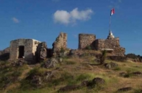 Форт Уиллем