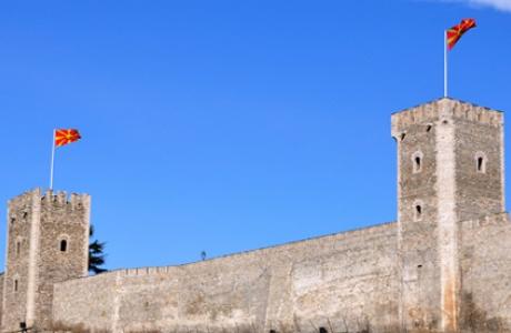 Крепость Скопье