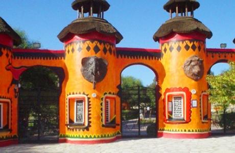 Парк диких животных Фригия