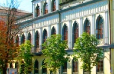 Дом губернатора в Днепропетровске