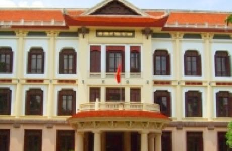 Музей изобразительных искусств в Ханое