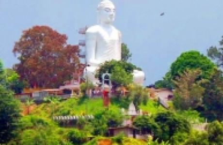 Храм Бахираваканда