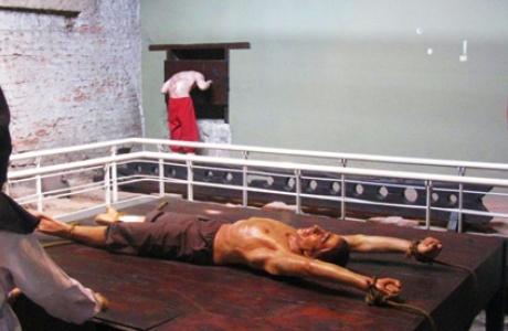 Музей инквизиции