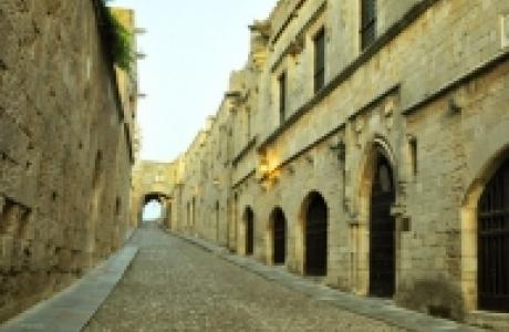 Улица Рыцарей в Старом городе