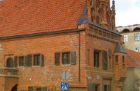 Дом Пяркунаса
