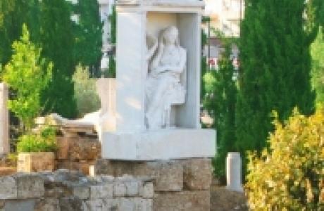Керамейкос