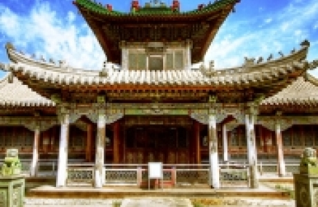 Дворец Богдыхана