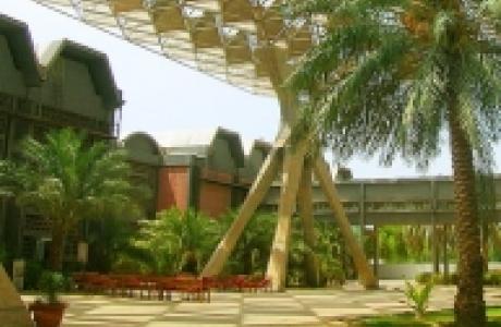 Национальный государственный музей Кувейта