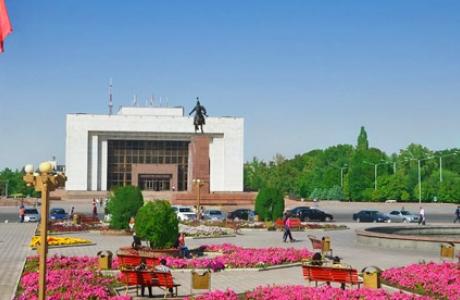 Площадь Манаса