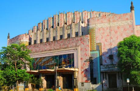 Театр Метрополитен