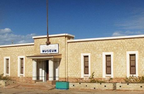 Музей морской биологии
