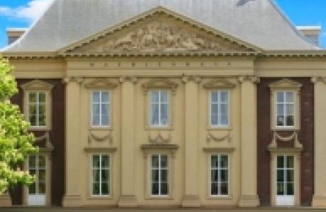 Музей Мауритцхёйс