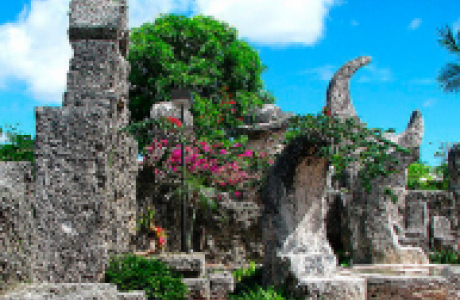Коралловый замок