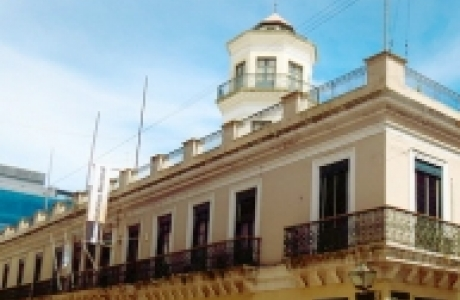 Национальный музей истории Монтевидео