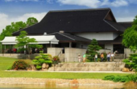 Музей Мориками и японские сады