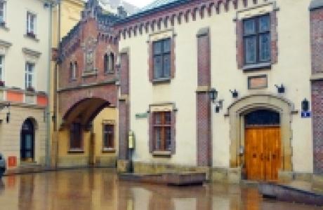 Городской арсенал в Кракове