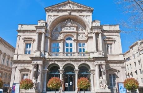 Театр Авиньона