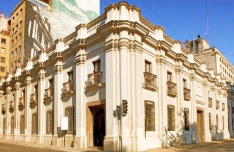 Чилийский музей доколумбова искусства