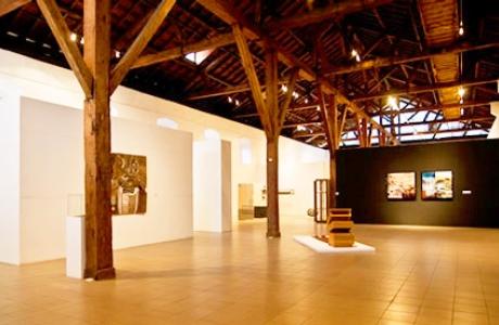 Музей современного искусства и дизайна