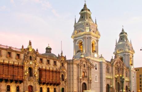 Музей Золота в Лиме