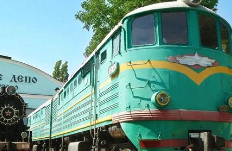 Музей Донецкой железной дороги